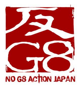 no_g8_han_g8.jpg
