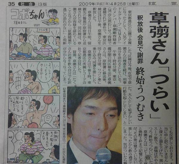 コボちゃん.jpg