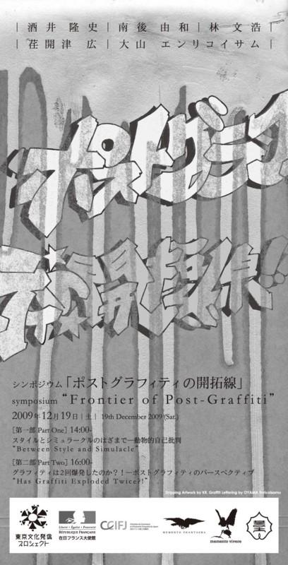 PostGraffiti.jpg