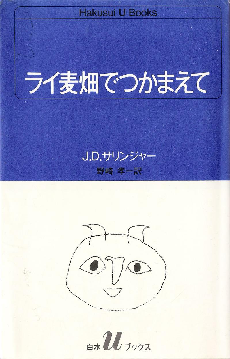 JD1.jpg