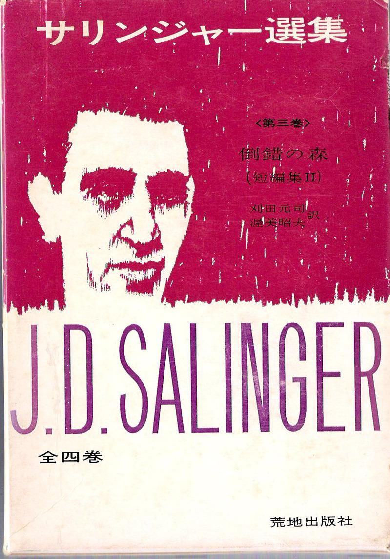 JD3.jpg