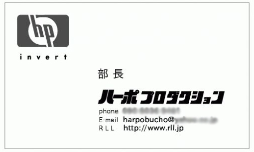 ハーポプロ名刺.jpg