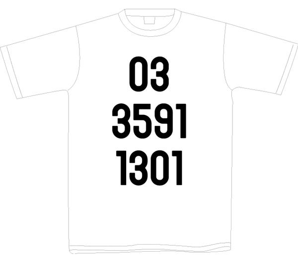 28mosimosi01
