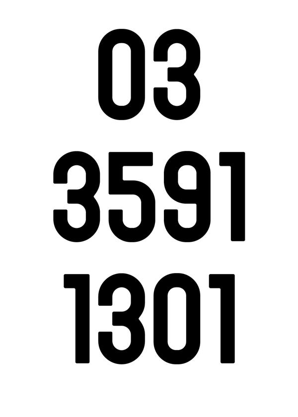 28mosimosi02