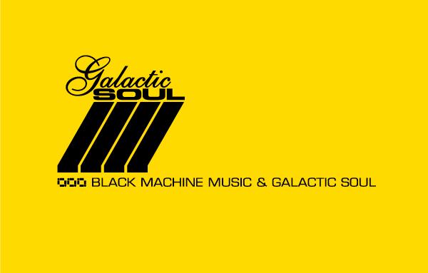galacticsoul2