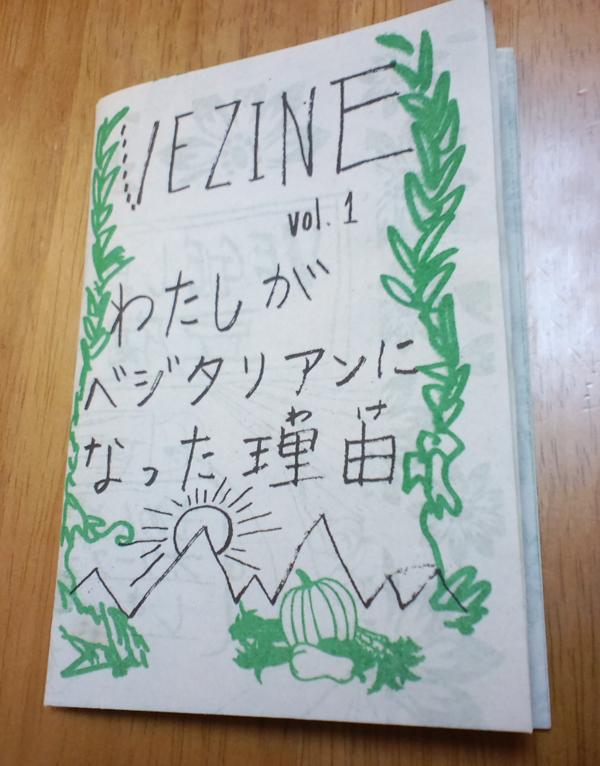 vezine1