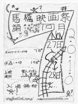 mabashieigasai7