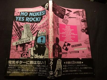 NoNukesYseRock0