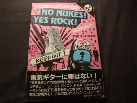 NoNukesYseRock1