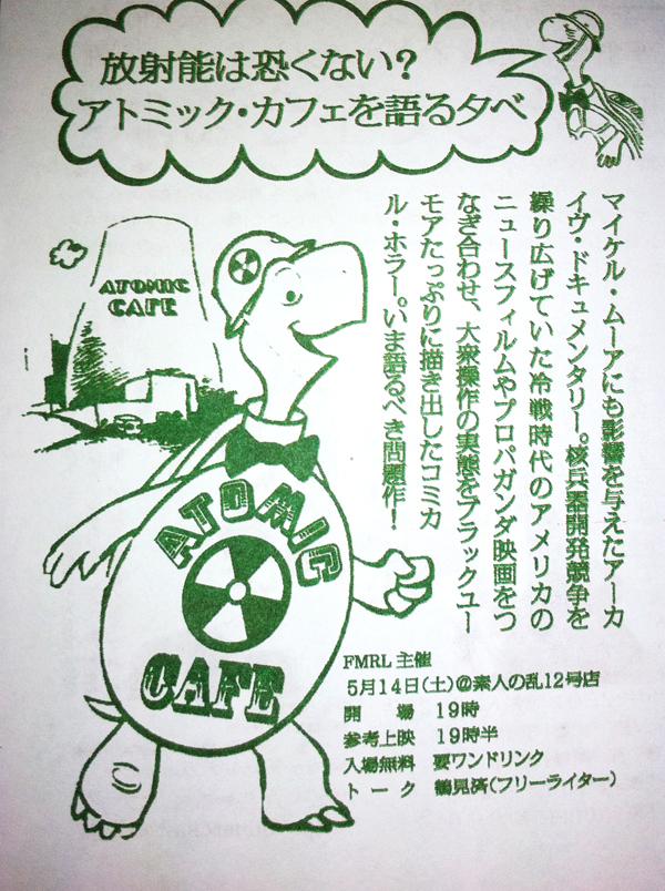 atomiccafe