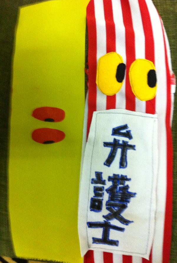 tasuki2