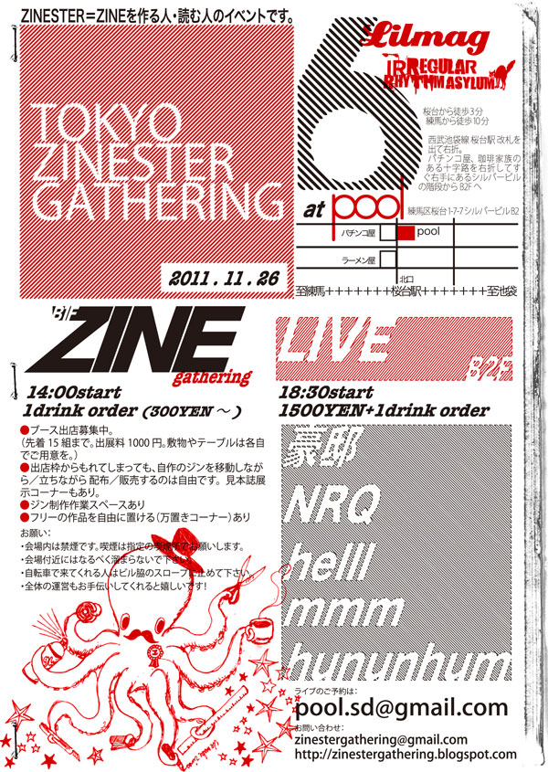 tokyozinestergathering6_