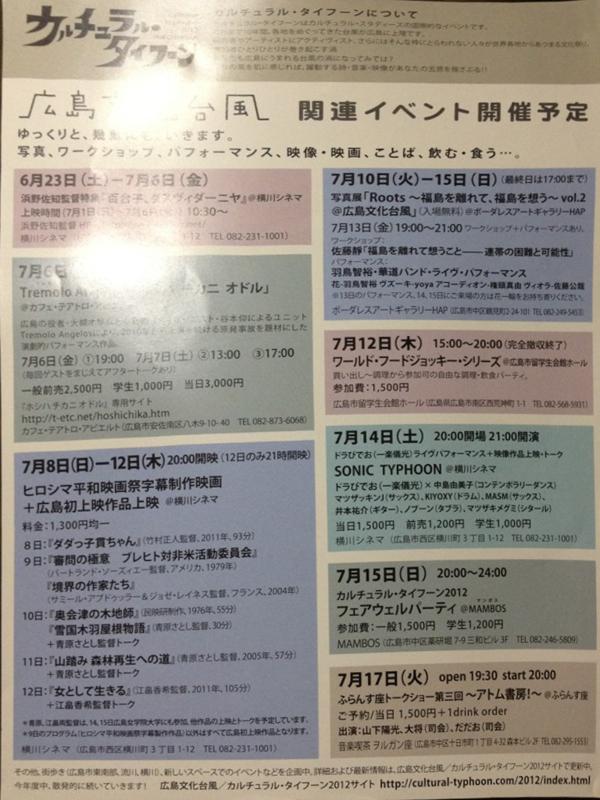 karuta_i2012