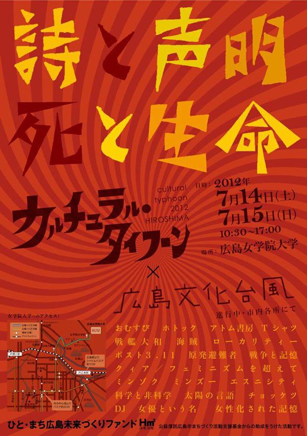 karutai2012