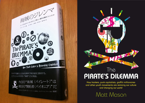PirateBook