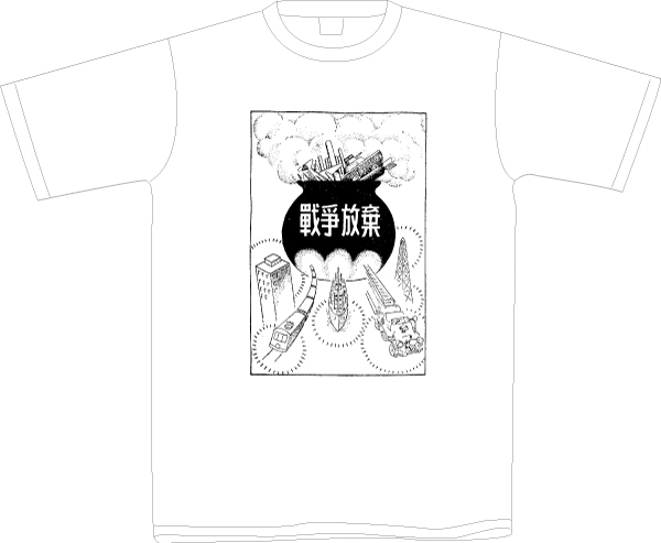 sensouhouki0