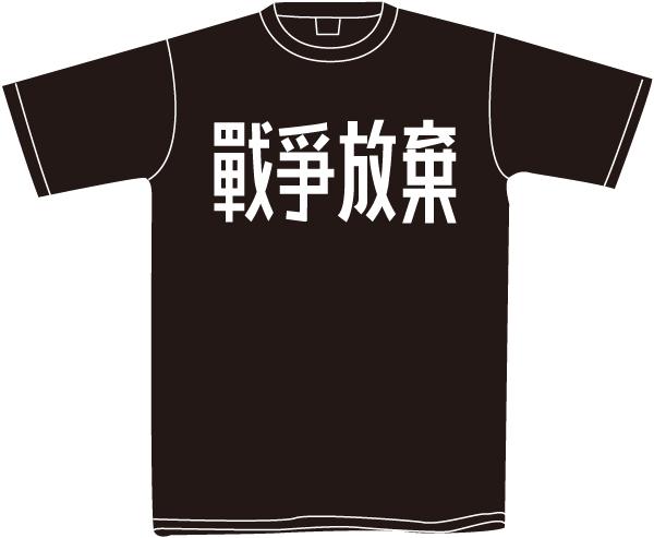 sensouhouki1