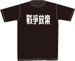 sensouhouki155