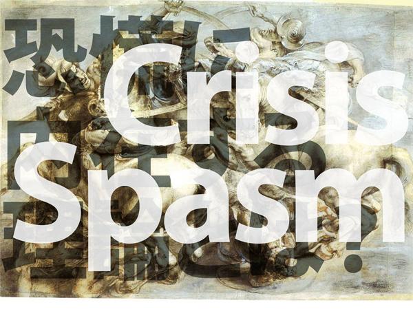 CrisisSpasm