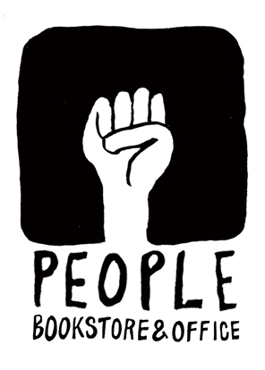 people_book_logo_1