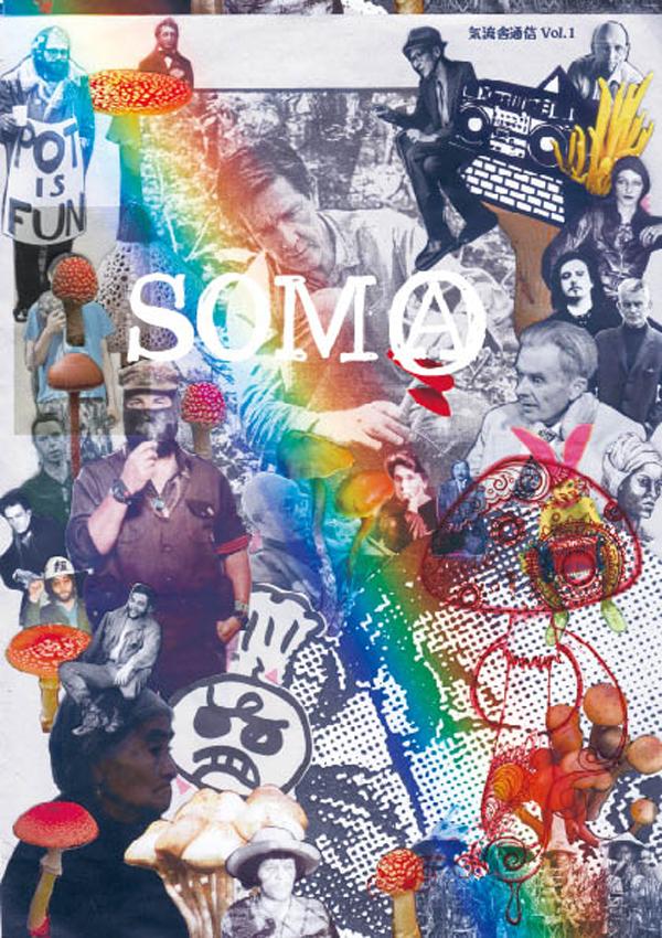 SOMA0