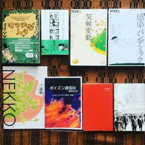 2020book2